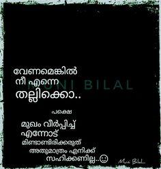 Thalloola, always pinakkam Hurt Quotes, Sad Quotes, Qoutes, Love Quotes, Sad Friendship Quotes, Malayalam Quotes, Mixed Emotions, My Attitude, Adventure Quotes