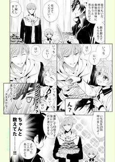とうろぐ-刀剣乱舞漫画ログ - 粟田口兄弟の数の数え方 皆いち兄が大好き!