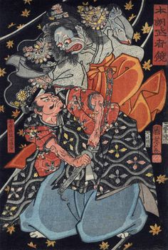 """Shogun Taira-no-Koremochi battles the female demon Kijo from the series """"A Mirror of Warriors from our Country"""", 1855 by Utagawa Kuniyoshi"""