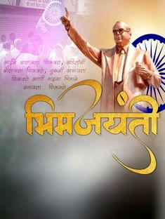 bhim jayanti 127 Banner Background and frames By sagar Jadhav Aurangabad Marathi calligraphy new