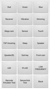 Samsung Test Menu - *#0*#