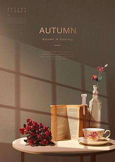 가을 - 클립아트코리아 :: 통로이미지(주) Food Photography, Fashion Photography, Drink Menu, Food Design, Drinking Tea, Packaging Design, Mall, Illustrator, Banner