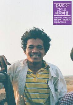 2006 in Cambodia 태국으로 가는 캄보디아의 마지막 날. 깊 앞의 다리가 무너지는 바람에 모두 차에서 내려 자유시간을 가졌다. 카메라를 들이미는 나에게 선뜻 초상권을 내준 현지인들. 이분들은 남매 사이. 아저씨 이름은 NAN이다. Moi의 형으로 영어 공부를 하고있어서 간단한 영어로 말이 통했다.