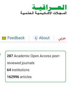 الشامل التعليمي: تحميل مجلات علمية مجانية في جميع التخصصات PDF