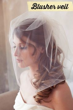 How to Find the Perfect Wedding Veil