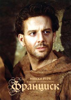 Франциск (Francesco)