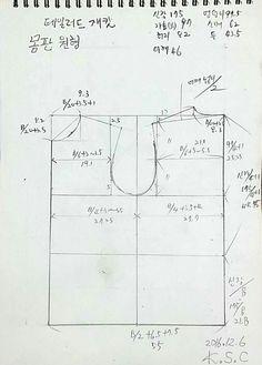 그리기 / 드로잉 / drawing / 스케치 / 소묘 / 데생 정장 /수트/테일러드재킷 /몸판원형 /충돌이 / ...