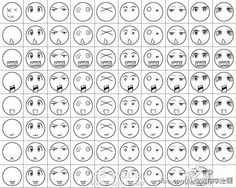 卡通Q版表情