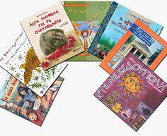 Classroom, Games, Cover, Books, November, Class Room, November Born, Libros, Book