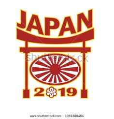 Japan 2019 Rugby Ball Pagoda by patrimonio on Retro style illustration of a rugby ball with Japanese flag rising sun inside framed by Pagoda with words Japan 2019 and sakura or cherry blossom flower in number zero on isolated background. Rugby Cup, Rugby World Cup, Japan 2019, Cherry Blossom Flowers, Retro Fashion, Print Design, Rising Sun, Japanese, Frame