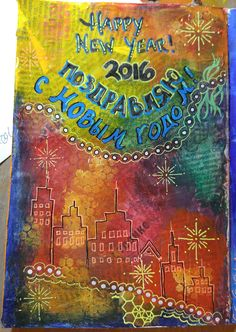 Cultural Heritage Journal Prompt: Happy New Year Russian themed art journal page, Sadelle Wiltshire Dec 2015 Art Journal Prompts, Art Journal Pages, Art Journals, Book Maker, Sketchbooks, Handmade Art, Artsy, Challenges, Culture