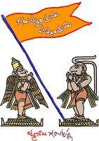 గరుత్మంతుడు -  హన్మంతుడు(Garuthmantudu Hanmanthudu) By Lakshmana Rekha N. Gopalakrishna  - తెలుగు పుస్తకాలు Telugu books - Kinige