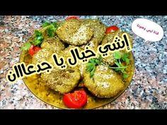 Pin On مطبخ عربي Arabic Food
