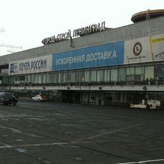 Пулково все еще в Ленинграде :)