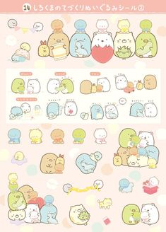 KIDS NURIE: [印刷可能!] すみっこぐらしイラスト Printable Scrapbook Paper, Printable Stickers, Cute Stickers, Soft Wallpaper, Kawaii Wallpaper, Sumiko Gurashi, Hobonichi, Rilakkuma, Aesthetic Stickers