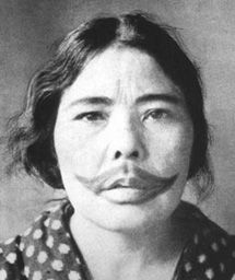 The Ainu were doing it before it was cool. They were badass enough for tattoos, not necklaces.