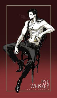 Insertado Manga Boy, Manga Anime, Anime Demon, Anime Art, Hot Anime Boy, Cute Anime Guys, Boy Character, Character Design, Manga Japan