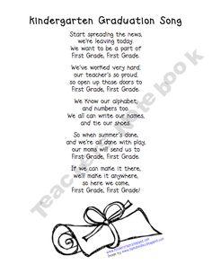 Printable Lyrics to First Grade, First Grade (tune of New York, New York)