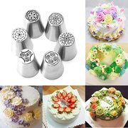 SaicleHome 18Pcs DIY Flower Pastry Cake Icing Piping Nozzles Baking Tools Cupcake Bakeware Cheap - NewChic Mobile