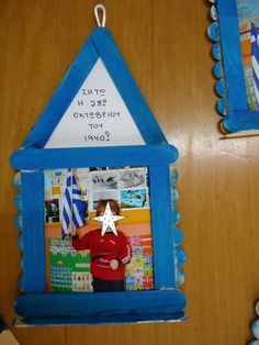 Preschool Education, Early Childhood, Gingerbread, October, Toys, Frame, Home Decor, Activity Toys, Picture Frame