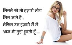 Every India: dil se shayari in hindi with images