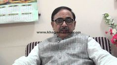MoS (HRD) Dr Mahendra Nath Pandey invited industry to come forward for partnership to take up development schemes, support start-ups, and take up new initiatives. He also talked about various measures to tap other elements who are engaged in the field of education. He said education is a subject matter of centre and state and expected greater cooperation from all the states.   #Assocham #ASSOCHAM in Kolkata #Dr. Mahendra Nath Pandey #education policy #industry #office bearers