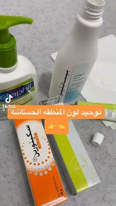 Beauty Care Routine, Abayas, Soap, Personal Care, Bottle, Words, Health, Fashion, Moda