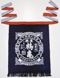 Sake Company's Apron 新潟の日本酒「越後鶴亀」 オリジナル帆前掛け