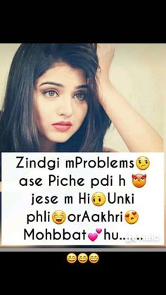 Firza naz😍😜 Baby Love Quotes, Besties Quotes, Attitude Quotes For Girls, Crazy Girl Quotes, Funny Girl Quotes, Girly Quotes, Funny Qotes, Smiley Quotes, Sarcastic Quotes Witty