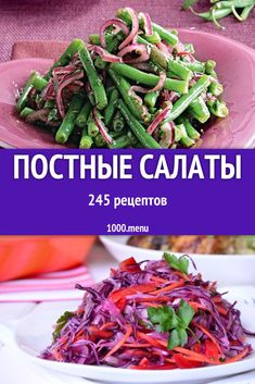 Lenten salads – 263 recipes for cooking step by step – … – Diet Vegan Pesto, Vegan Soup, Easy Salads, Easy Meals, Vegan Meatballs, Vegan Recipes, Cooking Recipes, Good Food, Yummy Food