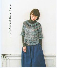 Мобильный LiveInternet Knitting from neck 2017 | Alisago - Дневник Alisago |