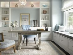 Office | Home Inspiration | Interiors