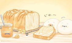 いーすとけん。【公式】 (@yeastken) | Twitter Cute Food Drawings, Cute Animal Drawings Kawaii, Kawaii Drawings, Kawaii Chibi, Cute Chibi, Kawaii Art, Cute Food Art, Cute Art, Cute Photos