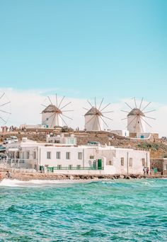19 Beautiful Islands In Greece You Have To Visit Greek Islands To Visit, Greece Islands, Greece Travel, Greece Trip, Visit Greece, Greece Food, Santorini Travel, Greece Vacation, Best Places In Greece