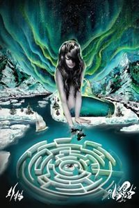 """Image of Limited Edition """"The Siren's Labyrinth"""" 12x18in Print"""