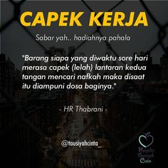 Imej mungkin mengandungi: teks Family Quotes, Book Quotes, Me Quotes, Qoutes, Islamic Inspirational Quotes, Islamic Quotes, Wattpad Quotes, Religion Quotes, Quality Quotes