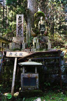 Okunoin Cemetery. Koyasan, Japan. 11nov14.