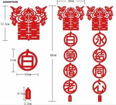 CAMMITEVER 68*20cm 1Pair Chinese Wedding Supply 2 Birds Couplet Door Hangers Home Decoration Wedding Festive Party Supplies #Affiliate