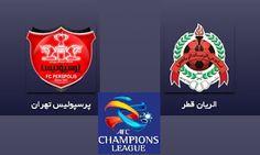 Portail des Frequences des chaines: Persepolis vs  Al Rayyan