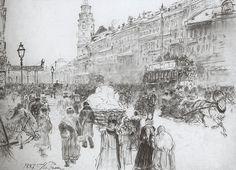 The Athenaeum - Nevsky Prospect (Ilia Efimovich Repin - )