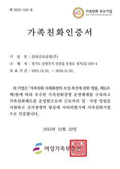 January 14, 2016 - 박동천 - Picasa Web Albums