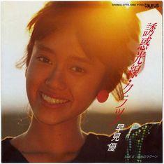 Japanese Girl, Asian Beauty, Yu Hayami, Pretty, Beautiful, Exotic, Faces, Japan Girl, Face