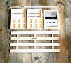 ALL100均でDIY!収納力抜群のミニドレッサー♪|LIMIA (リミア) Magazine Rack, Diy And Crafts, Sweet Home, Toys, Furniture, Home Decor, Activity Toys, Decoration Home, House Beautiful