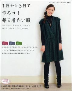1 - 3 day Sewing Daily Clothes - Japanese Sewing Pattern Book for Women - Lady Boutique Series - JapanLovelyCrafts