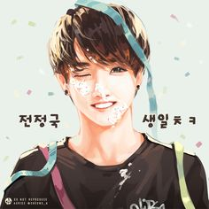 BTS Fanart. //// Okay, but he seriously needs to take a picture like this on his birthday, fr. Like, this is so cute! /. <3