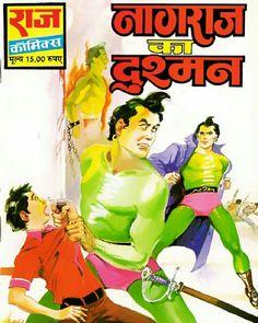 Indian Comics, Comics Story, The Voice, Comic Books, Reading, Art, Graphic Novels, Art Background, Kunst