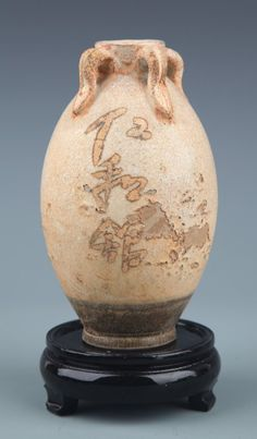 A FINELY STORY CARVED WHITE COLOR PORCELAIN BOTTLE Song Dynasty, H:5.5 in