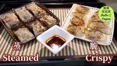 🌿米紙卷|特色早餐小食| 外皮煙煙韌韌似素粉果| 也可脆卜卜咁食|Rice paper rolls - YouTube