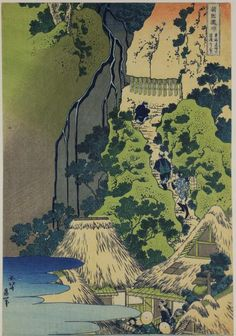 Hokusai   KMKG