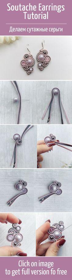 """Учимся сутажной вышивке: процесс создания серег """"Поворот судьбы"""" / Soutache earrings tutorial DIY"""
